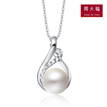 周大福 时尚大气银925珍珠吊坠AQ32880