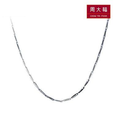 周大福 珠宝首饰典雅时尚瓜子K金链18K金项链 P57706