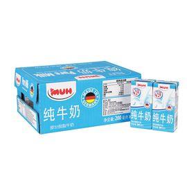 甘蒂牧场(MUH) 德国进口 部分脱脂纯牛奶200ml*24