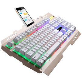 蛇蝎龙 追光豹 G700电竞金属游戏发光键盘 usb有线 台式机笔记本电脑办公网吧通用