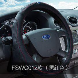 福特 黑红色 FSWC012 汽车方向盘套真皮 四季通用 福克斯方向盘套 蒙迪欧嘉年华