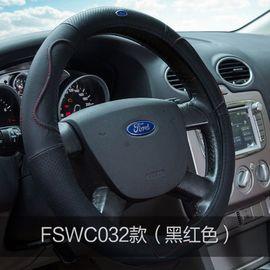 福特 黑红色 FSWC032 汽车方向盘套真皮 四季通用 福克斯方向盘套 蒙迪欧嘉年华