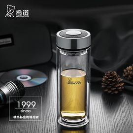 希诺 双层玻璃杯 便携水晶杯子 玻璃水杯 男士商务办公泡茶杯过滤 XN-9302 345ML   LOGO随机发货