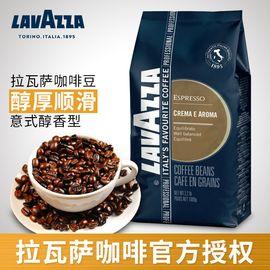 拉瓦萨 LAVAZZA拉瓦萨 意大利进口咖啡豆 香浓CREMA E AROMA 意式醇香1KG