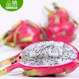 品赞 越南白心火龙果 4个 单果350-450g