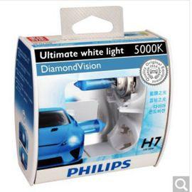 飞利浦 (PHILIPS)汽车升级灯泡/蓝钻之光H7 2支装 色温5000K