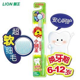 小狮王 2支装 儿童 牙刷(6-12岁) (颜色随机发货)