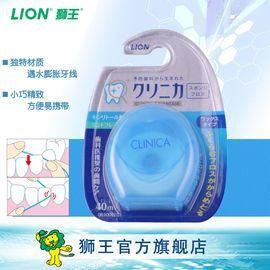 LION/狮王 马来西亚进口牙线 CLINICA 尼龙质 遇水膨胀牙线