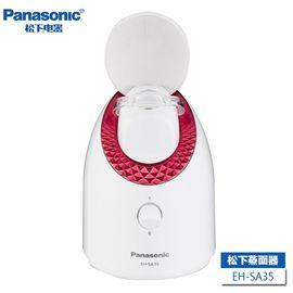 Panasonic 松下 蒸脸器 面部美容 加湿 神器 纳米 离子 喷雾机 补水仪 美容仪 EH-SA35