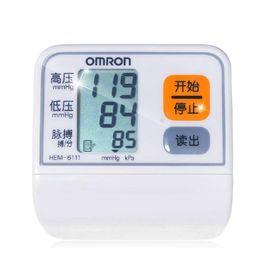 Omron 欧姆龙 全智能 家用 手腕式 电子血压计 HEM-6111