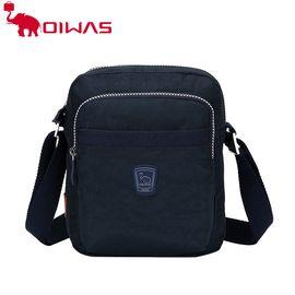 爱华仕(OIWAS)单肩斜挎包   商务休闲时尚设计  5485 深蓝色