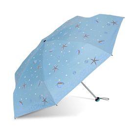 天堂 伞  53017E海的礼物五折伞迷你黑胶防紫外线遮阳伞夏日防晒伞(颜色随机)