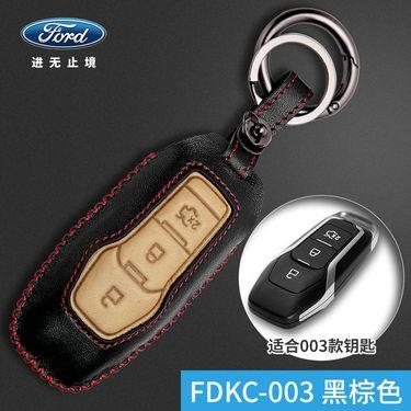 福特真皮钥匙包新福克斯蒙迪欧福睿斯翼虎翼博锐界金牛座汽车套扣 FDKC003-黑棕色