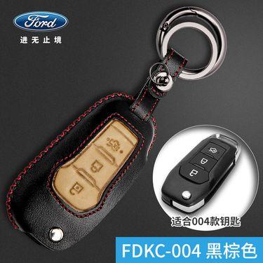 福特真皮钥匙包新福克斯蒙迪欧福睿斯翼虎翼博锐界金牛座汽车套扣 FDKC004-黑棕色