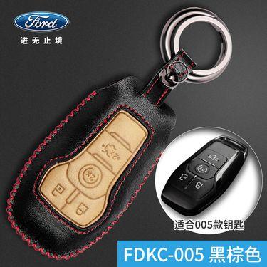 福特真皮钥匙包新福克斯蒙迪欧福睿斯翼虎翼博锐界金牛座汽车套扣 FDKC005-黑棕色