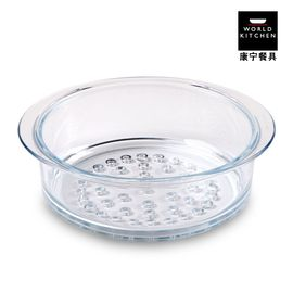 World Kitchen 康宁  蒸格蒸屉 VISIONS玻璃锅专用20厘米玻璃蒸格
