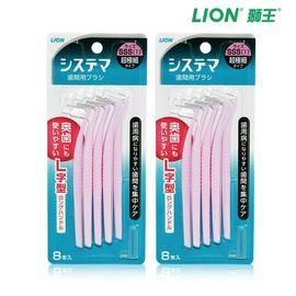 狮王 LION/狮王 2版组合装 进口口腔辅助 SYSTEMA清洁牙缝刷(超极细毛SSS)