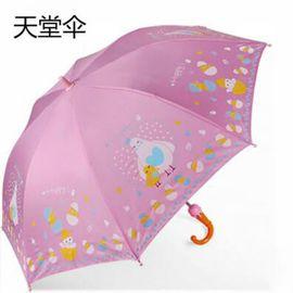 天堂伞13007E 欢乐童年高密碰击布儿童直杆晴雨伞(多色随机配送)