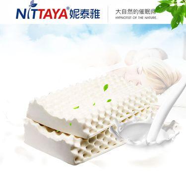 nittaya 泰国进口 NITTAYA妮泰雅 天然乳胶按摩枕 * 两个