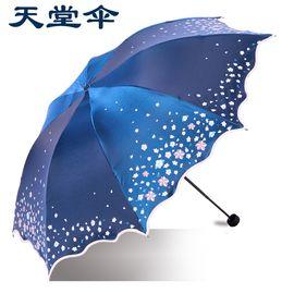 天堂 伞 33230E变色闪光布防晒防紫外线三折黑胶晴雨伞遮阳伞(颜色随机)