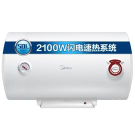 美的 【易购】50升电热水器F50-21S1 加长防电墙 8年质保