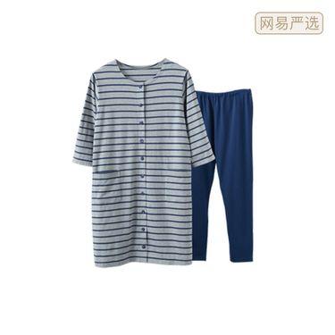 网易严选 日式月子服哺乳衣套装