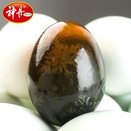 神丹 20枚皮蛋无铅工艺松花蛋鸭皮蛋变蛋