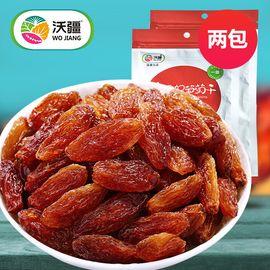 沃疆 红香妃葡萄干150g*2袋 新疆特产 休闲零食 无核葡萄干 蜜饯果脯水果干
