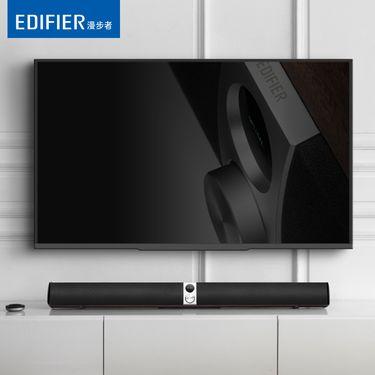 Edifier/漫步者 S50液晶电视音响音箱回音壁家庭影院客厅蓝牙