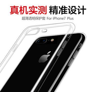 iphox  苹果防摔硅胶6/6S保护壳