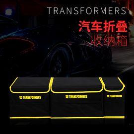 变形金刚 汽车收纳箱后备箱车载储物箱尾箱车用整理箱折叠置物箱 黑色 TFLP-SN02