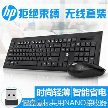 惠普 (HP)无线键盘鼠标套装  CS300 2.4G智能无线 三挡DPI调节 键鼠套装 黑色 原装正品