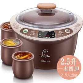 小熊 2.5L电炖锅   紫砂锅隔水炖盅陶瓷家用电砂锅燕窝煲汤煮粥锅 一锅4胆