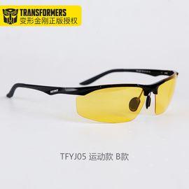 变形金刚驾驶眼镜夜视镜防远光防炫光防紫外线偏光镜太阳镜