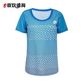耐克 NIKE TEE-ULTRA FLYKNIT夏季新款女短袖运动休闲针织透气T恤820525