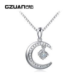 古钻 GZUAN古钻 18K金钻石吊坠 D3106(赠18寸S925银镀金项链)