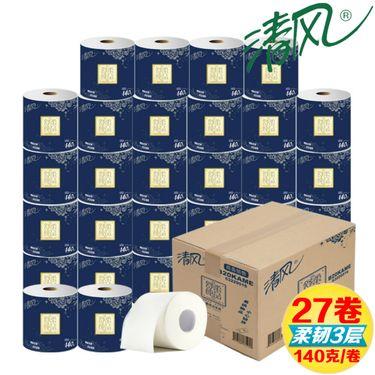 清风 整箱纯品卷纸27卷140克加厚3层有芯卷筒纸细腻柔韧无香卫生纸巾