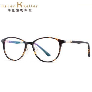 海伦凯勒 林志玲同款2017新款女士优雅通勤镜框 明星潮流时尚百搭单镜框H26011