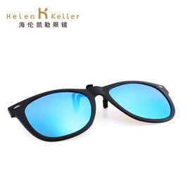 海伦凯勒 林志玲同款太阳镜夹片男女情侣款 墨镜夹片 近视光学镜使用 HP806