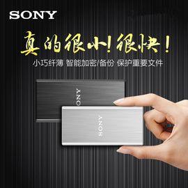 Sony索尼外置SSD固态硬盘128G高速USB3.1金属移动硬盘SL-BG1