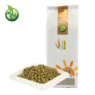禾煜 绿豆1000g*2袋 天山小绿豆