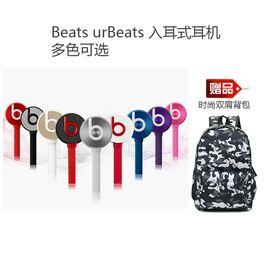 beats urBeats 入耳式耳机 7色可选 赠时尚双肩背包
