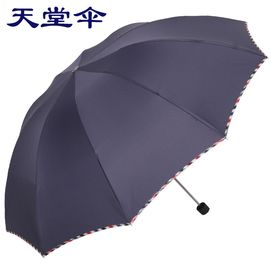 天堂 伞  3311E男女士加大加固太阳伞商务遮阳晴雨伞(颜色随机)
