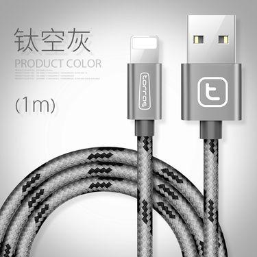图拉斯 iPhone7/7plus数据线iphone6苹果6s加长5s手机i6Plus ipad充电线器【多款颜色