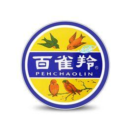 Pechoin 百雀羚经典滋润型保湿冷霜护肤脂41.5g
