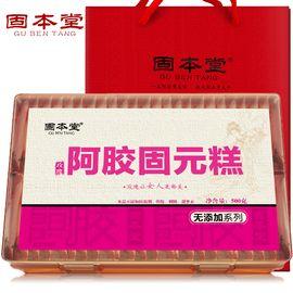 固本堂 无添加 玫瑰女士型阿胶糕500g【女性配方 重滋补 更健康】