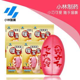 小林制药 暖宝宝暖手圣蛋+5片替换装暖手宝发热贴暖身