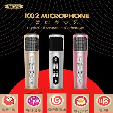 Remax/睿量 K02唱吧麦克风 全民k歌套装安卓手机唱歌直播全名话筒  金色