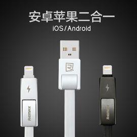 Remax铮锋二合一快充双头5S苹果6splus多用数据线安卓手机充电线  铮锋线