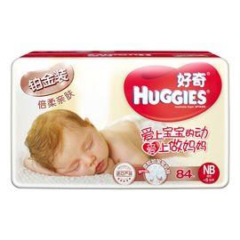 好奇 Huggies 好奇 铂金装 NB84 片 纸尿裤 透气 宝宝纸尿裤 新生婴儿 尿不湿